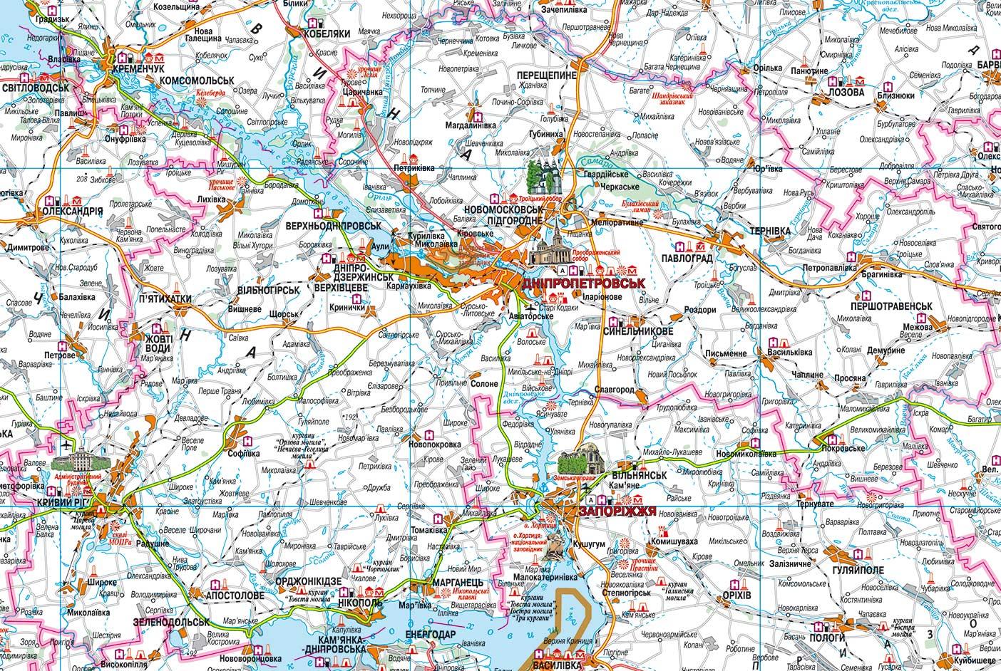 України утворена в 1932 р в області